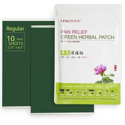 Lekon Professional Green Herbal Plasters-Small (10 pcs/pack) 樂康活血止痛膏 (綠/10 片裝) Buy 10 Get 1 Free; Buy 20 Get 3 Free