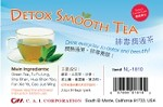 Detox Smooth Tea (30 tea bags) 排毒潤通茶