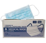 Surgical Mask (Final sale/No Return/No Exchange) Buy 10 Get 1 Free; Buy 50 Get 10 Free