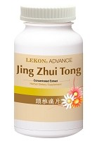 Jing Zhui Tong Pian/Neck Relax (200 tablets/bottle) 頸椎痛片