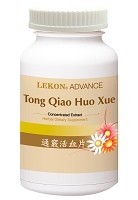 Tong Qiao Huo Xue Pian/Blood Stasis Aid (12 tablets/bottle) 通竅活血片