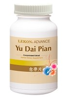 Yu Dai Pian/Lady's Care Tablet (Dozen/12 bottles) 愈帶片