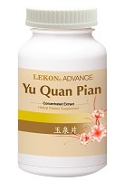 Yu Quan Pian/Jade Spring Tablet (200 tablets/bottle) 玉泉片