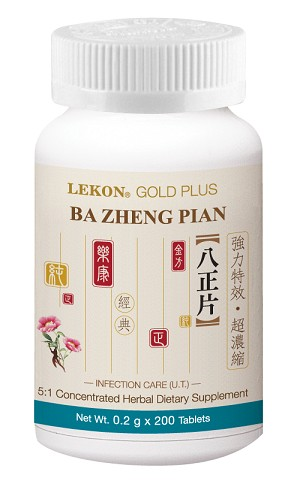 Ba Zheng Pian; Infection Care- U.T. (Dozen/12 Bottles) 八正片