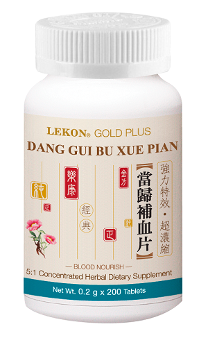 Dang Gui Bu Xue Pian; Blood Nourish (Dozen/12 bottles) 當歸補血片