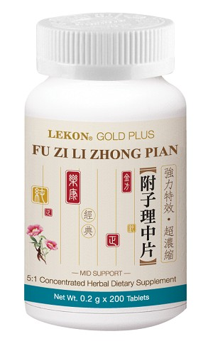 Fu Zi Li Zhong Pian; Mid Support (Bottle/200 tablets) 附子理中片