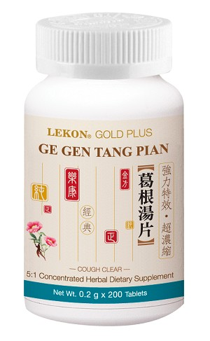 Ge Gen Tang Pian; Cough Clear (Bottle/200 tablets) 葛根湯片