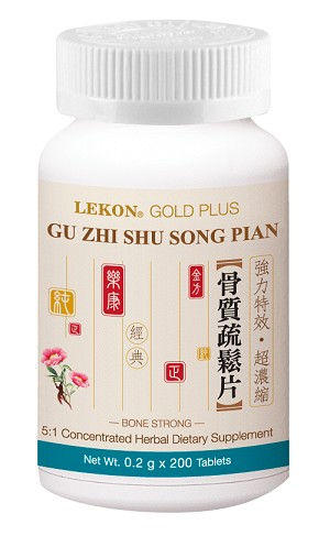 Gu Zhi Shu Song Pian; Bone Strong (Dozen/12 bottles) 骨質疏鬆片