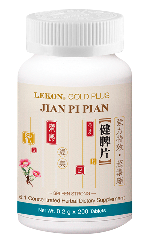 Jian Pi Pian; Spleen Strong (Dozen/12 bottles) 健脾片
