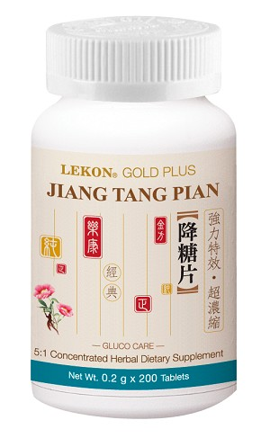 Jiang Tang Pian; Gluco Care (Bottle/200 tablets) 降糖片