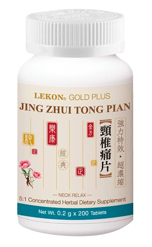 Jing Zhui Tong Pian; Neck Relax (Bottle/200 tablets) 頸椎痛片