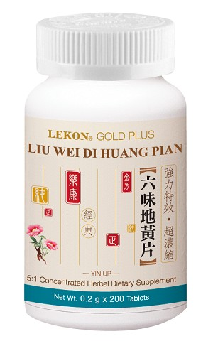 Liu Wei Di Huang Pian; Yin Up (Bottle/200 tablets) 六味地黃片