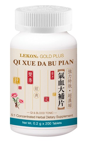 Qi Xue Da Bu Pian; Qi & Blood Tonic (Bottle/200 tablets) 氣血大補片