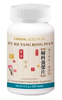 Fu Ke Yang Rong Pian; Qi & Blood Mate (Bottle/200 tablets) 婦科養榮片