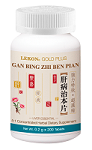 Gan Bing Zhi Ben Pian; Liver Essential (Bottle/200 tablets) 肝病治本片