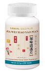 Jia Wei Xiao Yao Pian; Relax Plus (Bottle/200 tablets) 加味逍遙片