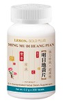 Ming Mu Di Huang Pian; Eye Bright (Bottle/200 tablets) 明目地黃片
