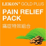 *Pain Relief Pack 痛症特效組合