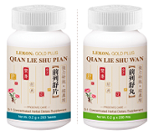 Qian Lie Shu Wan/Pian; Prostate Care (Bottle/200 tablets) 前列舒丸/片