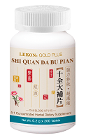 Shi Quan Da Bu Pian; Qi & Blood Up - 10 (Bottle/200 tablets) 十全大補片