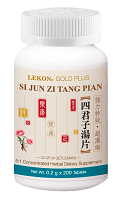 Si Jun Zi Tang Pian; Qi Up - 4 Getleman (Bottle/200 tablets) 四君子汤片