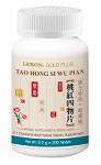 Tao Hong Si Wu Pian; 4 Herbs, Safflower & Peach Seed Formula (Bottle/200 tablets) 桃紅四物片