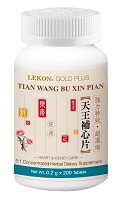 Tian Wang Bu Xin Pian; Heart & Kidney Care (Bottle/200 tablets) 天王補心片