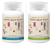 Tong Bian Wan/Pian; Constipation Free (Bottle/200 pills/tablets) 通便片