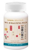 Wu Ji Bai Feng Pian; Qi & Blood Care (Dozen/12 bottles) 烏雞白鳳片