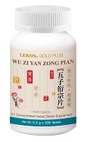 Wu Zi Yan Zong Pian; Ferty Seeds (Dozen/12 bottles) 五子衍宗片