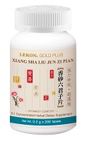 Xiang Sha Liu Jun Zi Pian; Stomach Comfort (Bottle/200 tablets) 香砂六君子片