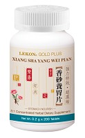 Xiang Sha Yang Wei Pian; Stomach Nourish (Bottle/200 tablets) 香砂養胃片