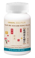 Yan Hu Suo Zhi Tong Pian; Cordalis Pain Away (Bottle/200 tablets) 延胡索止痛片