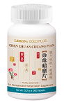 Zhen Zhu An Chuang Pian; Pearl Skin Pure (Bottle/200 tablets) 珍珠暗瘡片