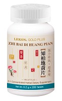 Zhi Bai Di Huang Pian; Yin Up Plus (Dozen/12 bottles) 知柏地黃片