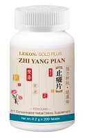 Zhi Yang Pian; Itch Clear (Dozen/12 bottles) 止癢片