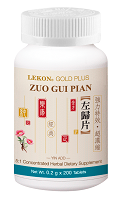 Zuo Gui Pian; Yin Add (Dozen/12 bottles) 左歸片