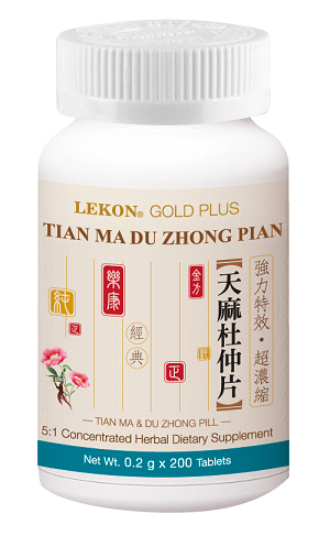 Tian Qi Du Zhong Pian; Bone & Waist Care (Bottle/200 tablets) 田七杜仲片