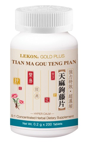 Tian Ma Gou Teng Pian; Hyper Calm (Bottle/200 tablets) 天麻鉤藤片
