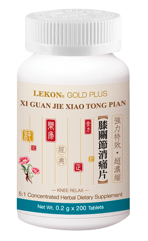 Xi Guan Jie Xiao Tong Pian; Knee Relax (Bottle/200 tablets) 膝關節消痛片