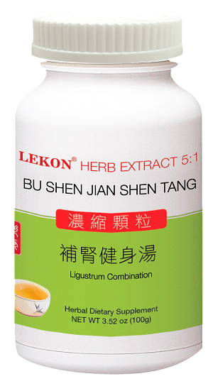 Bu Shen Jian Shen Tang (5:1/100g); Ligustrum Combination; 補腎健身湯