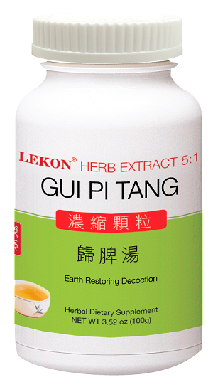 Gui Pi Tang (5:1); Earth Restoring Decoction 歸脾湯
