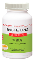 Bao He Tang (5:1/100g); Rreserve Harmony Decoction; 保和丸