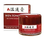 Wen Tong Gao (Bio-Warm Massage Cream/30 g) 樂康溫通膏 Buy 12 Get 1 FREE; Buy 120 Get 18 Free