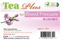 Tea Plus for Blood Pressure 神奇降壓茶 (Buy 1 Get 1 Free)
