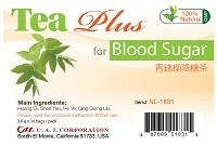 Tea Plus for Blood Sugar 神奇降糖茶