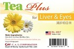 Tea for Liver & Eyes (24 tea bags) 清肝明目茶 (Buy 1 Get 1 Free)